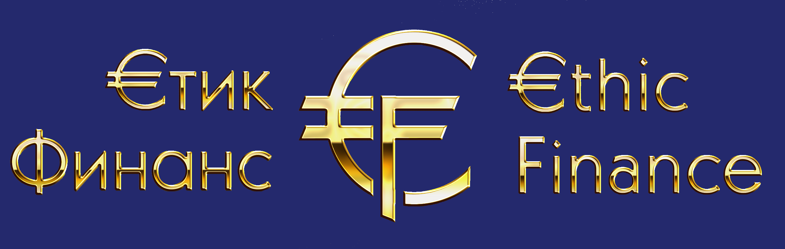 efinance-logo-blue