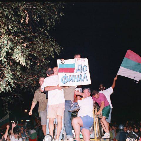 Пловдив ликува