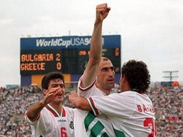 България - Гърция 4-0